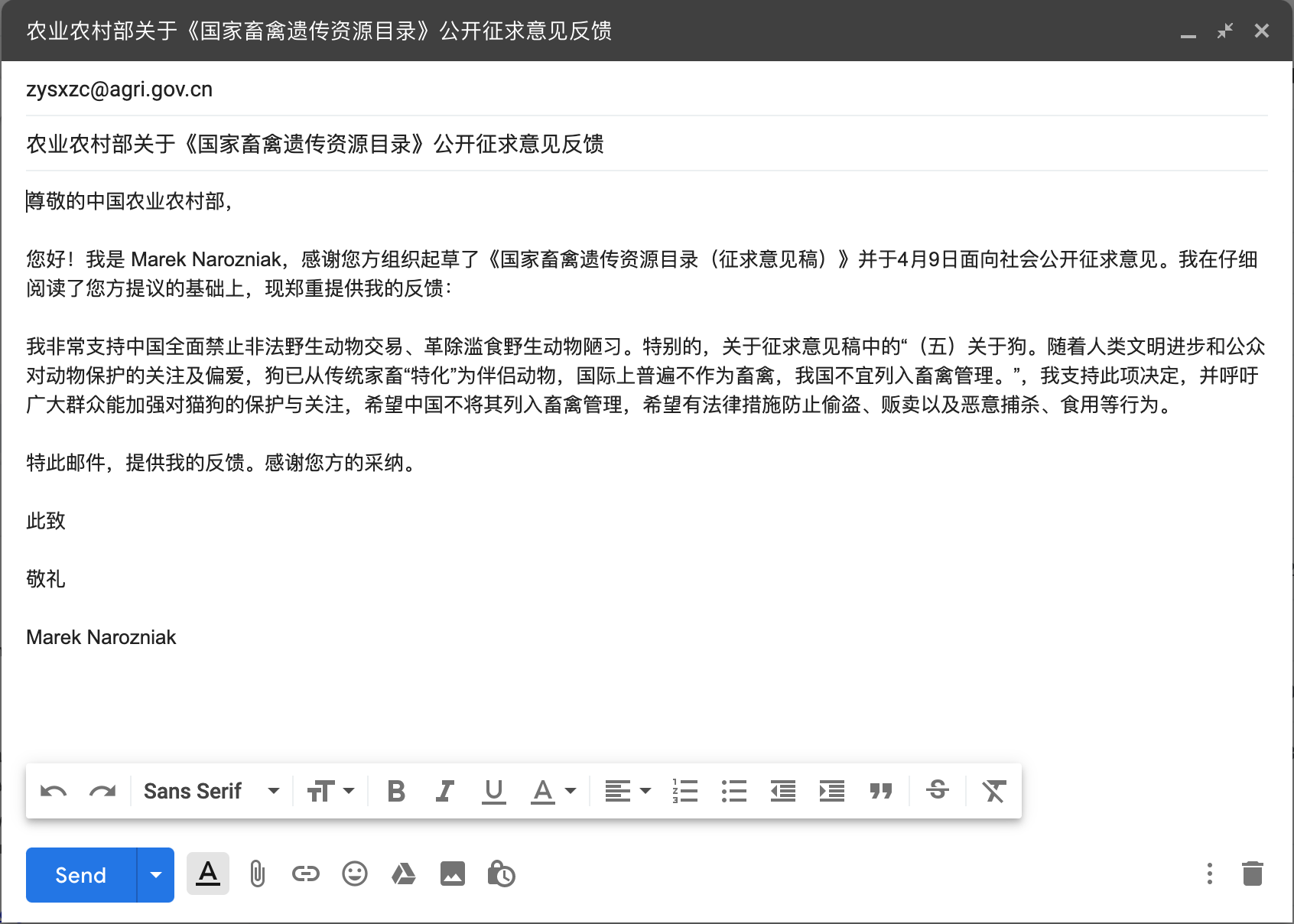 Screenshot of the e-mail draft ready to send.